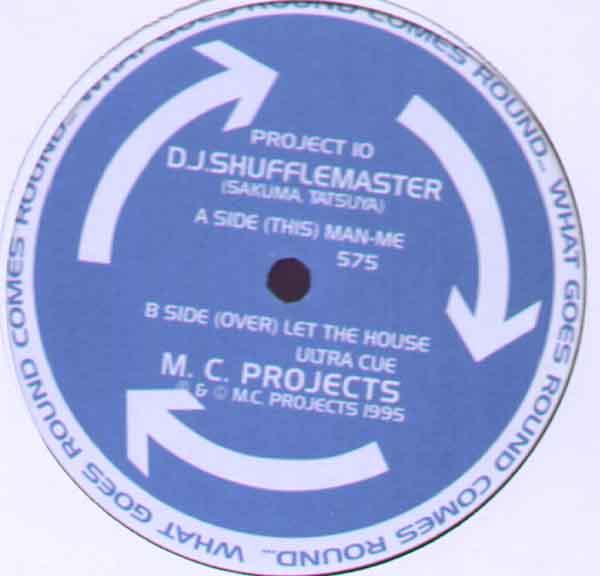 DJ Shufflemaster - EXP