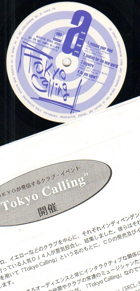 tokyo calling tokyo calling