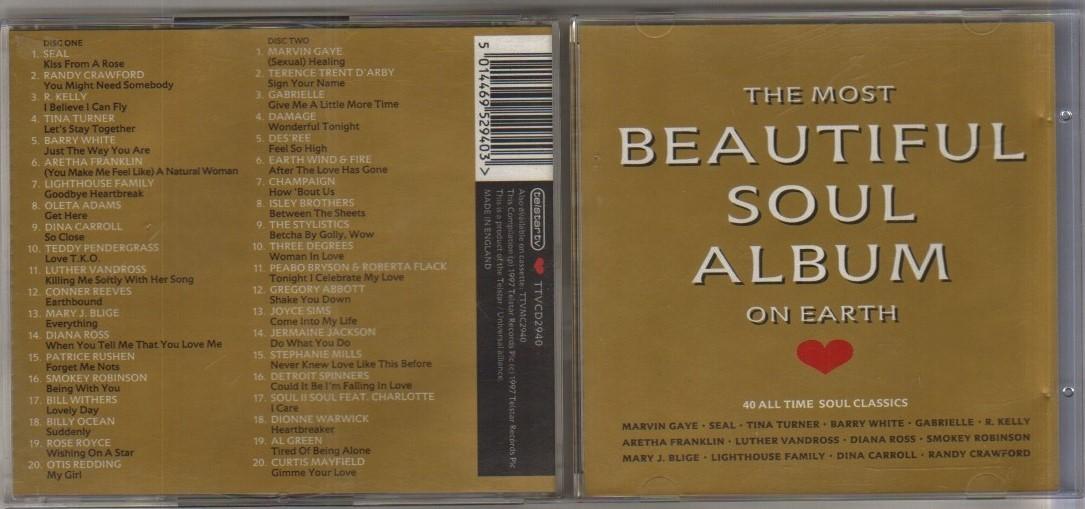 MOST BEAUTIFUL SOUL ALBUM ON EARTH - CD